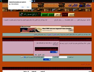 hadarat.forumarabia.com screenshot