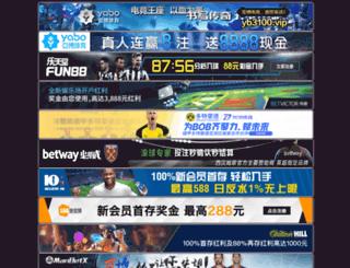 hadinug.net screenshot