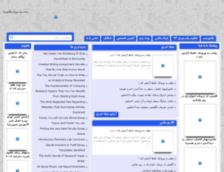 hadiweb.ir screenshot