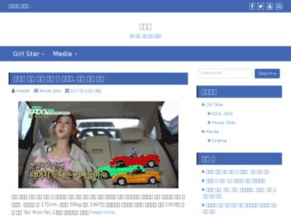 hadoya.com screenshot