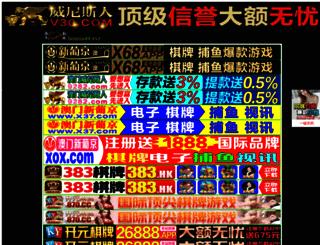 hafsaflorist.com screenshot
