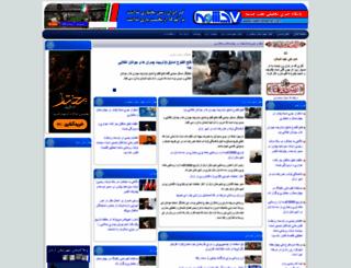 haftcheshme.com screenshot