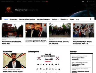 hagyana-atouraya.com screenshot