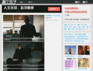 haha.voc.com.cn screenshot