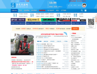 hahadiaoyu.com screenshot