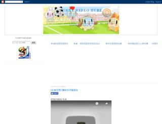 hahavideo2.blogspot.com screenshot