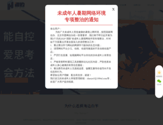 haibian.com screenshot