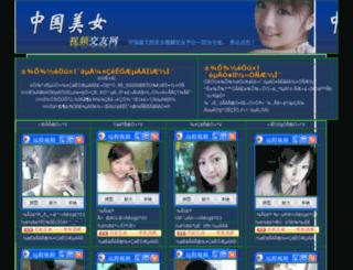 haierme.com screenshot