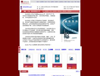 haimer.mmsonline.com.cn screenshot