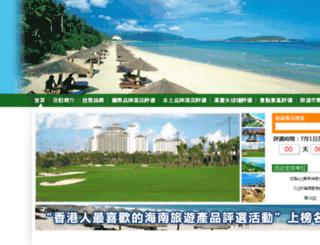hainan2013.wenweipo.com screenshot