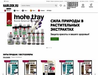 hairlook.ru screenshot