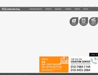 hajodaecaravan.co.kr screenshot