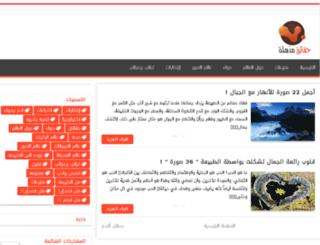 hakauiq-mzhlhh.blogspot.com screenshot