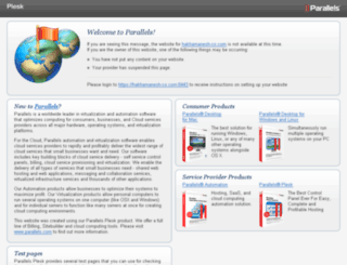 hakhamanesh-co.com screenshot