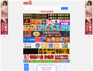 hakkalodge.com screenshot