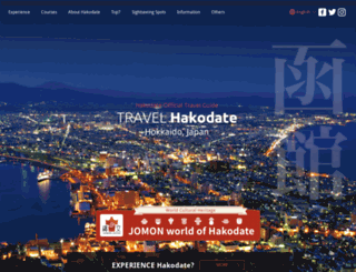 hakodate.travel screenshot