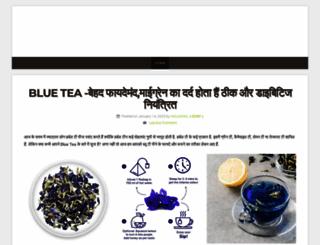 halachal.com screenshot