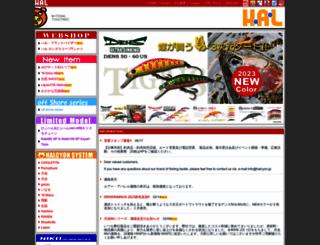 halcyon.jp screenshot
