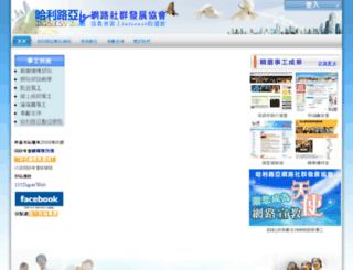 haleluya.cc screenshot