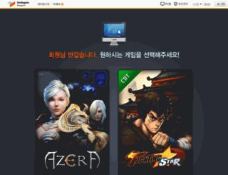 halgame.com screenshot