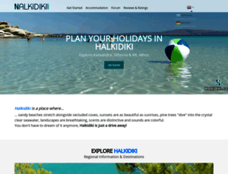 halkidiki.com screenshot