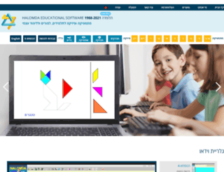 halomda.com screenshot