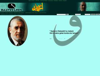 halveti.net screenshot