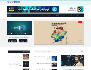 ham-ahang.com screenshot