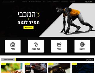 hamaccabi.com screenshot