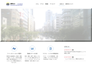 hamacho.net screenshot