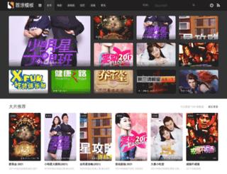 hamait.cn screenshot