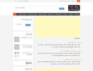 hamas92.blogspot.com screenshot