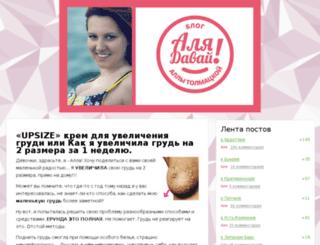 hamellin.ru screenshot
