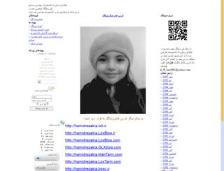 hamidrezakia.lxb.ir screenshot