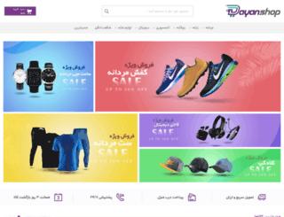 hamkar.org screenshot