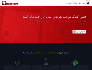 hammura.com screenshot
