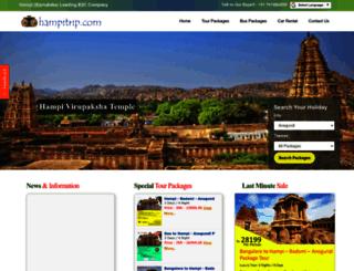 hampitrip.com screenshot