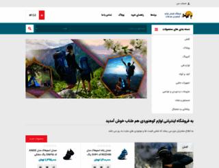 hamtanab.ir screenshot