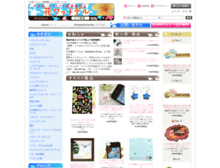 hana-del.com screenshot