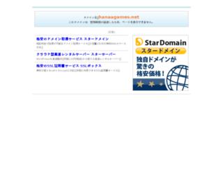hanaagames.net screenshot