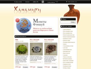 hanamiti.com.ua screenshot