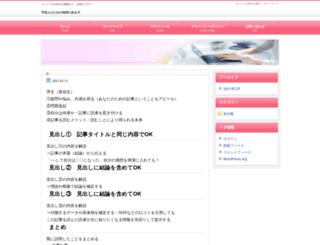 hanbright.com screenshot
