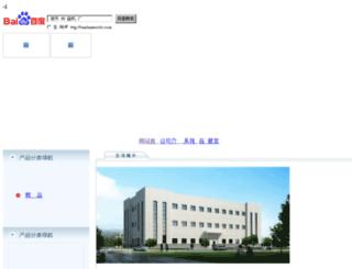 handanxueche.com screenshot