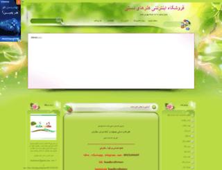 handicraftsstore.mihanblog.com screenshot