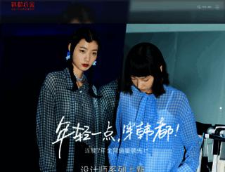 handu.com screenshot