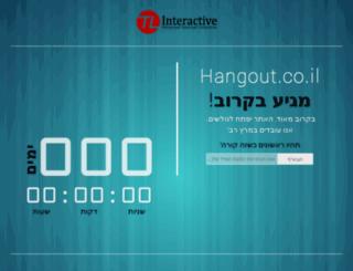 hangout.co.il screenshot