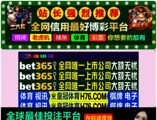 hangryul.com screenshot