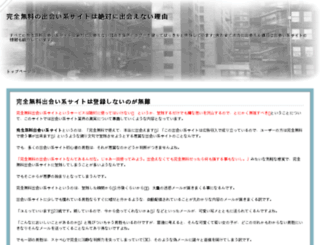 hangszigeteles.org screenshot