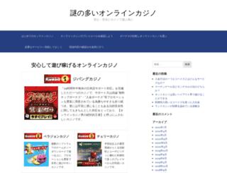 hanidoku.com screenshot
