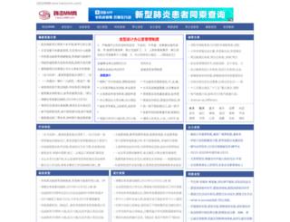 hanliumm.com screenshot